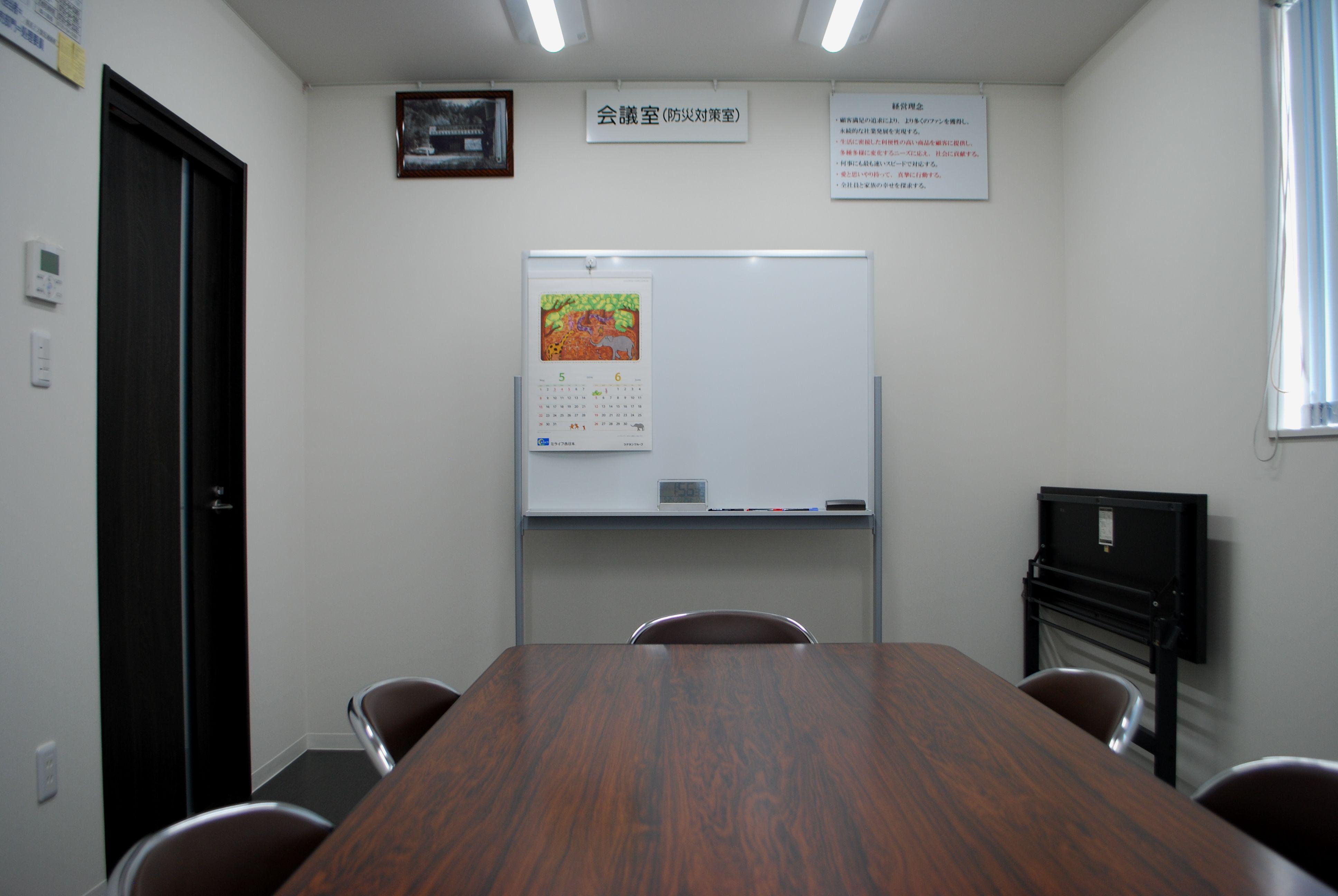 株式会社モリカワ本社