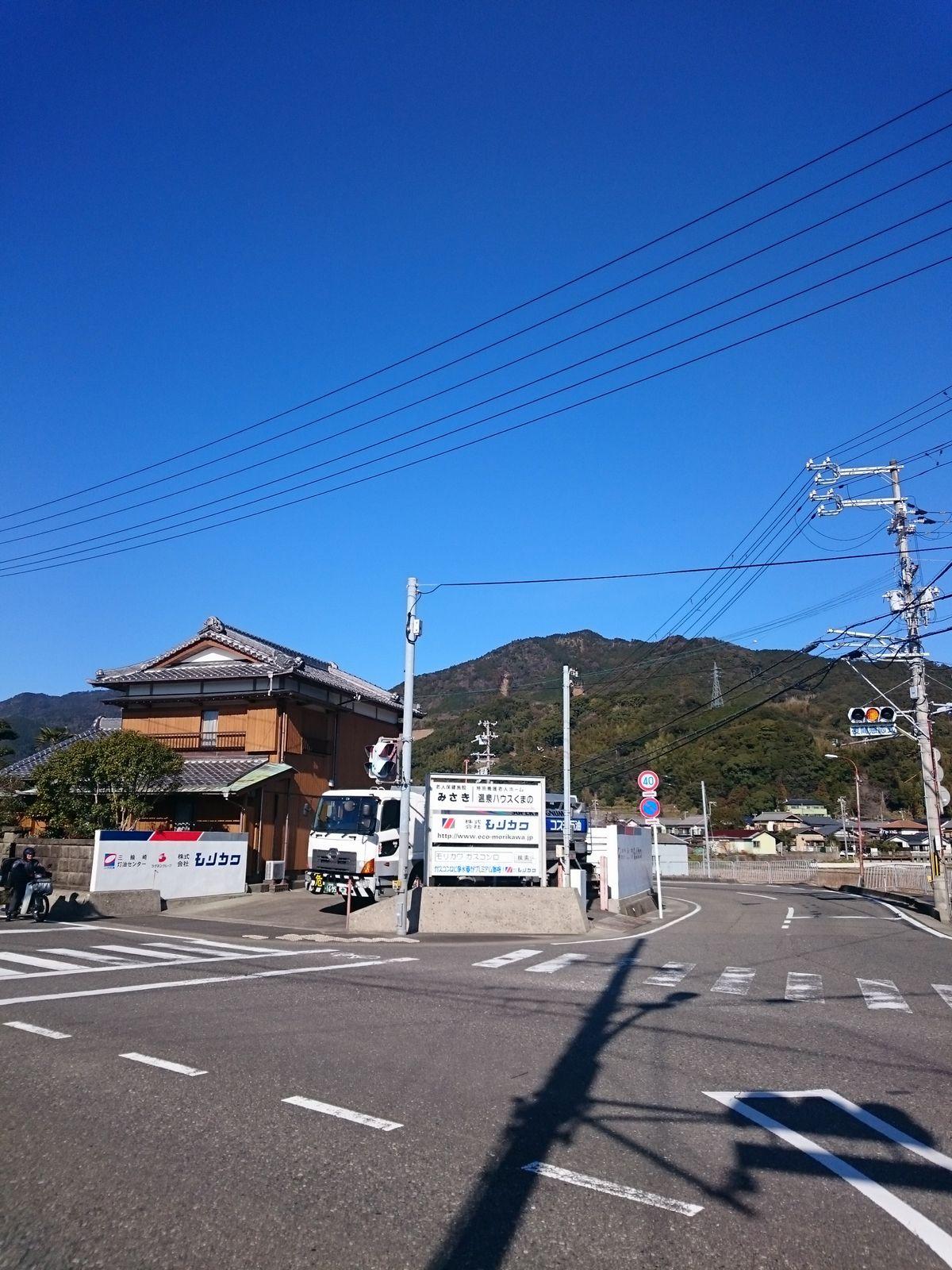株式会社モリカワ三輪崎灯油センター