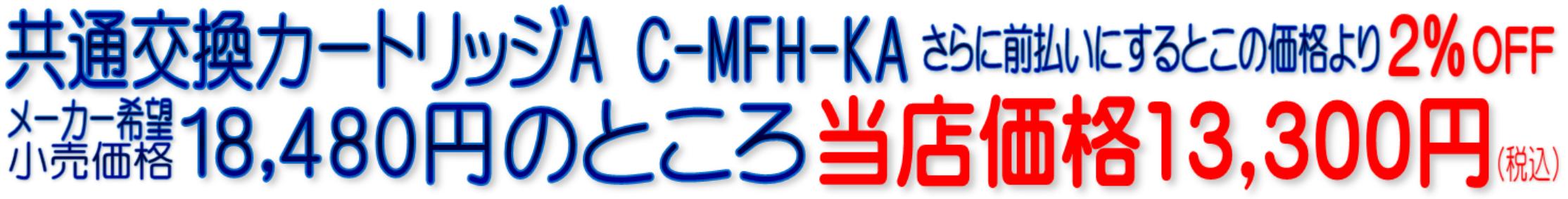 アクアセンチュリープラス MFH-11K