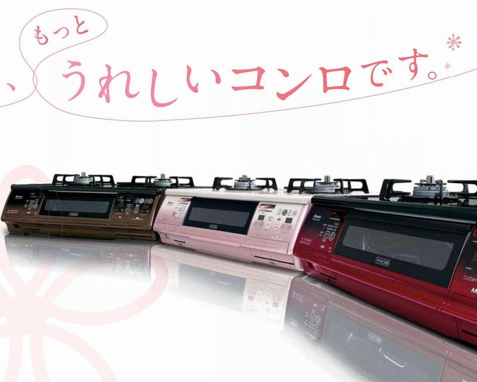 RTS61AWK15R-WP