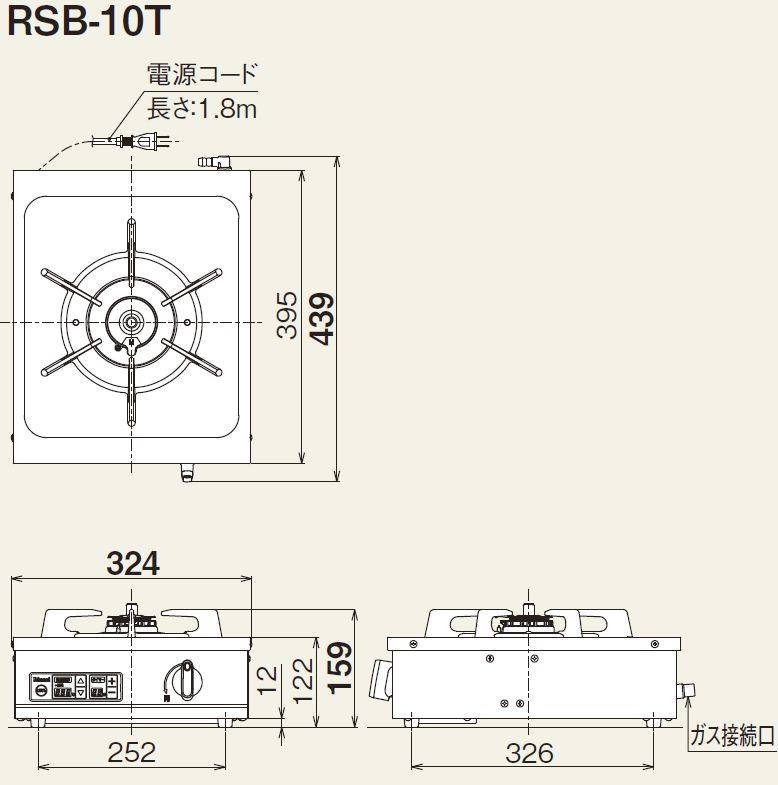 RSB-10T