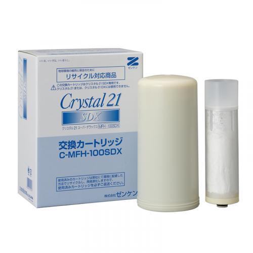 クリスタル21SDXカートリッジ (C-MFH-100SDX)