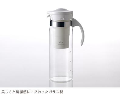 卓上型浄水器vikura